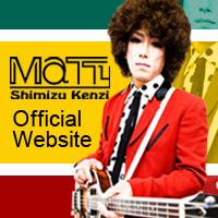 "MattyのBlog | 清水""Matty""ケン..."