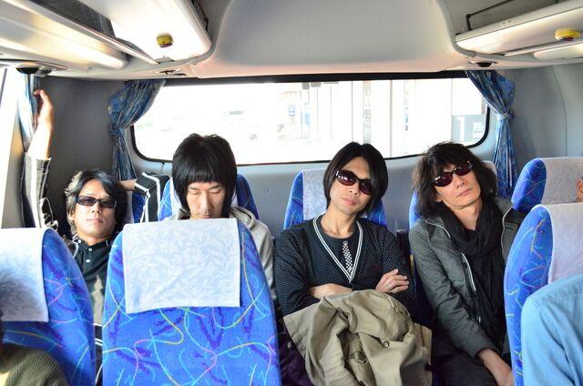 10.24 bus