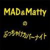 Mad-Matty-150x150