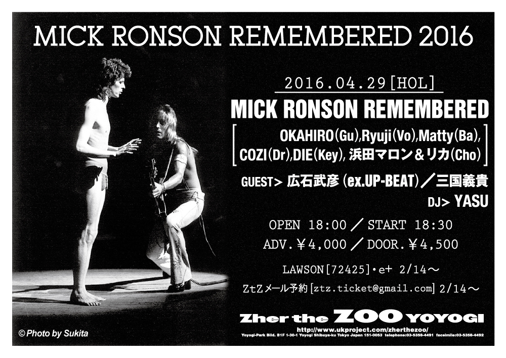 0429_MICK-RONSON-REMEMBERED-2016