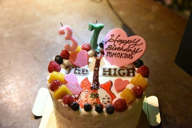 智明ケーキ